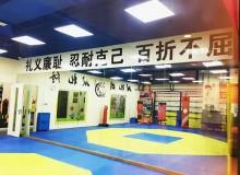 澳维跆拳道训练馆